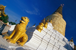 Kuthodaw Paya (Pagoda) in Mandalay, Burma (Myanmar).