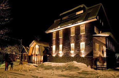 Khách sạn Zhero-Ischgl/Kappl, Tirol, Áo