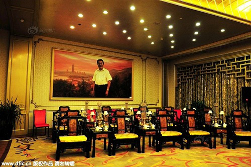 Cận cảnh khách sạn 74 tầng dát vàng ở TQ - 6