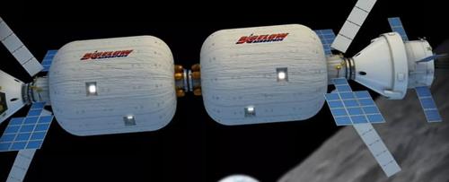 Khách sạn đầu tiên trên vũ trụ sẽ được mở cửa vào năm 2020 - 1