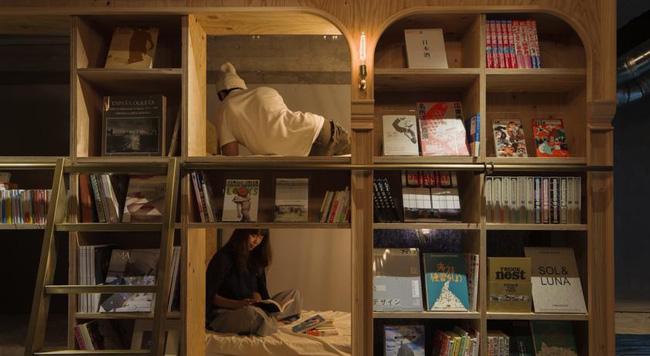 Thiên đường dành cho những kẻ mọt sách ở Tokyo - Ảnh 3.