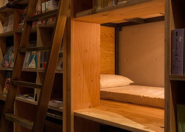 Thiên đường dành cho những kẻ mọt sách ở Tokyo - Ảnh 5.
