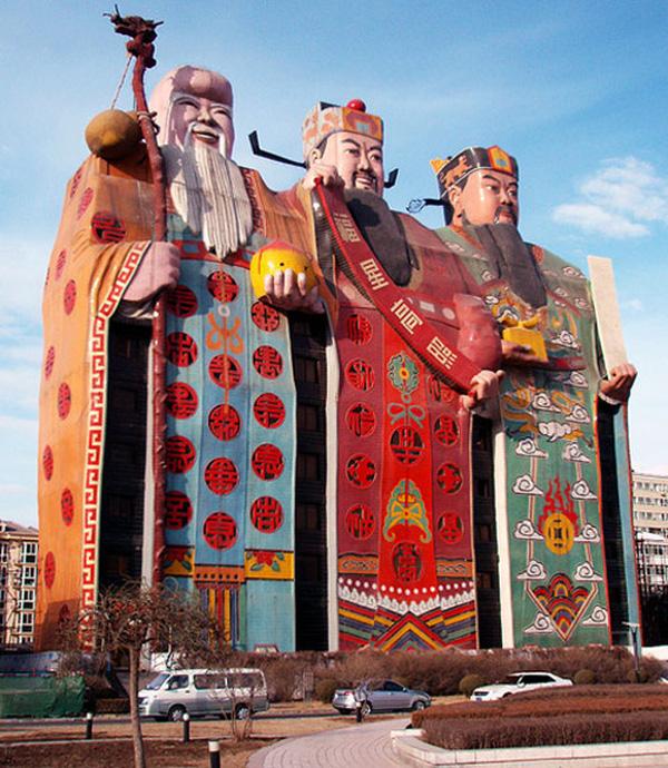 khách sạn kỳ lạ Phúc Lộc Thọ