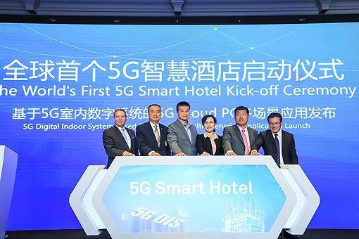 5g_smart_hotel_kick_off_qifp